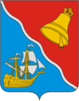 Coat of Arms of Polyarny (Murmansk oblast).png