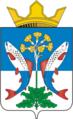 Coat of Arms of Shalinsky rayon (Sverdlovsk oblast).png