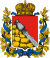 Coat of Arms of Voronezh gubernia (Russian empire).png