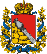 Coat of Arms of Voronezh gubernia (Russian empire)
