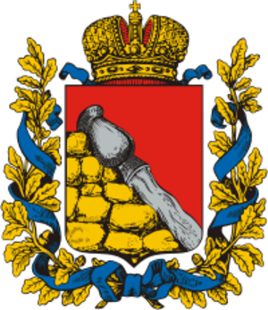 Voronezh Governorate - Image: Coat of Arms of Voronezh gubernia (Russian empire)