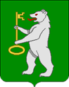 Coat of arm Kozulsky District.png