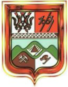 Coat of arms of Tastagol.png