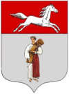 Coat of arms of Shpola