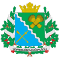 Coats of arms of Chornobay Raion.png