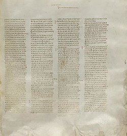 Codex Sinaiticus Matthew 8,28-9,23.JPG