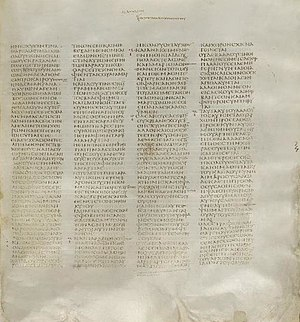 Matthew 8 - Codex Sinaiticus (AD 330-360), Matthew 8:28-9:23