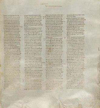 Matthew 9 - Image: Codex Sinaiticus Matthew 8,28 9,23