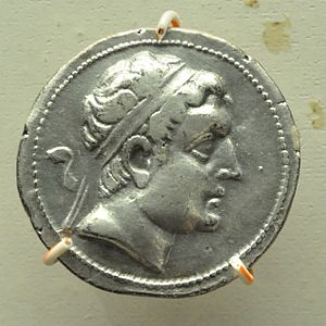 Euthydemus I - Silver coin of Euthydemus.