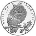 Coin of Ukraine bubo r.jpg