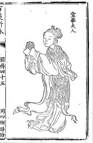 Consort Chen (Wen) - 18th century depiction of Consort Chen