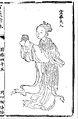 Consort Chen of Emperor Wen.JPG