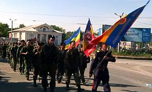 Cossacks National Guard, 7 September 2014.jpg