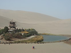 Crescent Moon Lake (23889572731).jpg
