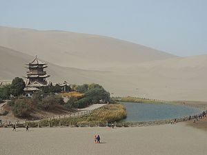 Crescent Lake (Dunhuang) - The lake and pavilion in 2015