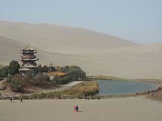 Crescent Lake (Dunhuang) lake