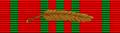 Croix de Guerre 1914-1918 with palm (Belgium) - ribbon bar.png