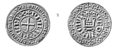 Current coins of West Europe XIIIth-XVIth Centuries no03.png