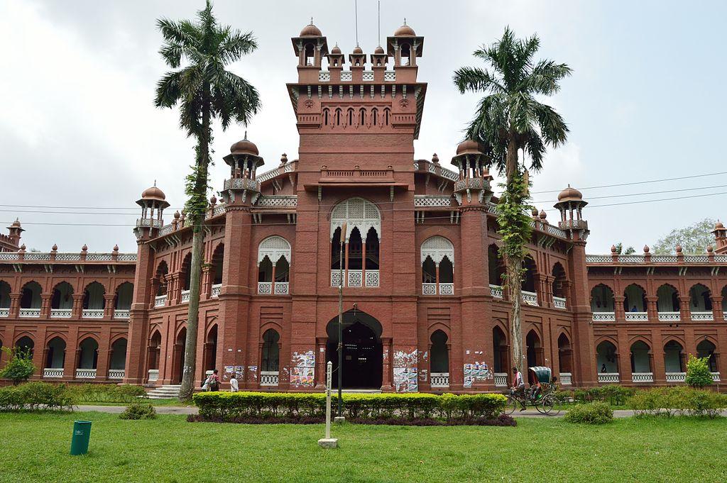 Curzon Hall - Northern Facade - University of Dhaka - Dhaka 2015-05-31 1992.JPG