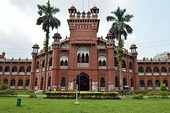 Curzon Hall - Northern Facade - University of Dhaka - Dhaka 2015-05-31 1992