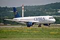 "Cyprus Airways Airbus A320-231 5B-DBB ""Akamas"" (26257732852).jpg"