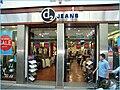 D2 store.jpg