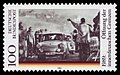 DBP 1994 1769 Öffnung der Deutschen Grenze.jpg