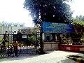 DGCA New Delhi Image.jpg