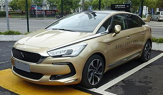 DS Automobiles - Image: DS 5 facelift 02 China 2016 04 16