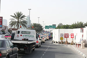 D 89 road (United Arab Emirates) - Image: D 89 Airport Road