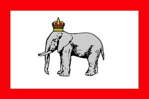 First Franco-Dahomean War - Image: Dahomey kingdom flag