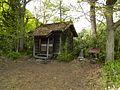 Dai 2 Chiwari Wainai, Miyako-shi, Iwate-ken 028-2105, Japan - panoramio (1).jpg