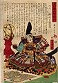 Dai Nihon Rokujūyoshō, Kawachi Kusunoki Hōgan Tachibana Masashige by Yoshitora.jpg
