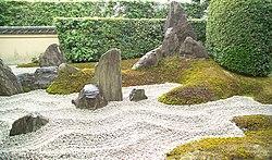 Jardin du Zuiho-in, dans le temple Daitoku-ji, Kyoto