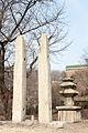 Dangganjiju at Jungchosa temple site in Anyang, Korea 01.jpg