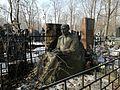 Danilov Cemetery 20170314 123052.jpg