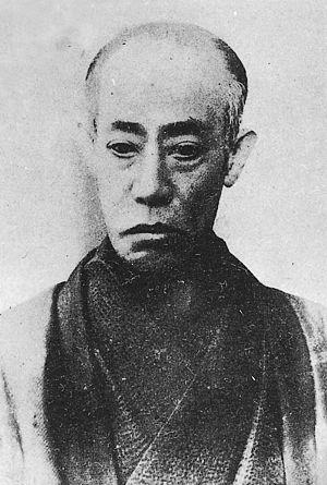 Ichikawa Danjūrō IX - Image: Danjuro Ichikawa IX cropped