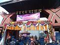 Dasrath Rangashala Stadium.jpg