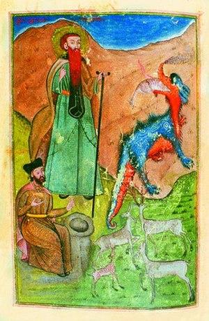 Thirteen Assyrian Fathers - St. David of Gareja, an 18th-century miniature.