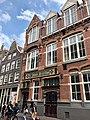 De Vinse School, Haarlemmerbuurt, Amsterdam, Noord-Holland, Nederland (48719563523).jpg