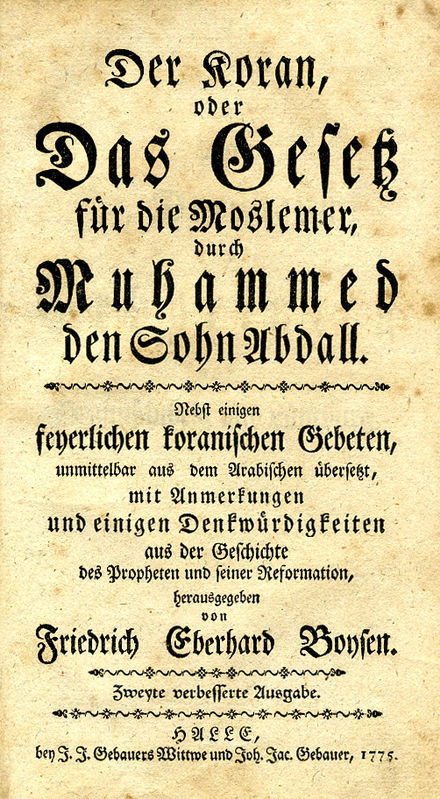 Title page of a German translation of the Qurʻan published in 1775