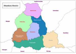 Divisions of Dhankuta District