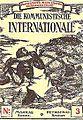 Die Kommunistische Internationale.jpg