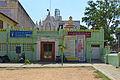 Digambar Jain Temple, Mysore.jpg