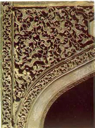 "Azerbaijani art - ""Divankhana"". A fragment of a decoration. Palace of the Shirvanshahs in Baku, the 15th century"
