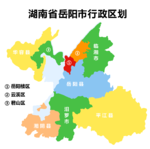 Division of Yueyang City.png