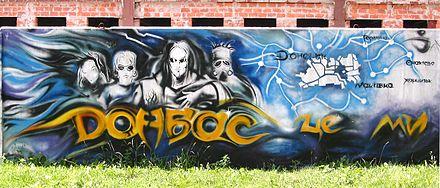 Donetsk grafitti 02.jpg
