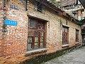 Duanzhou, Zhaoqing, Guangdong, China - panoramio (26).jpg