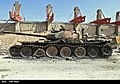 Duma after the recapture by the Syrian Arab Army 06.jpg