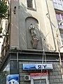 Dzveli Tbilisi, Tbilisi, Georgia - panoramio (264).jpg